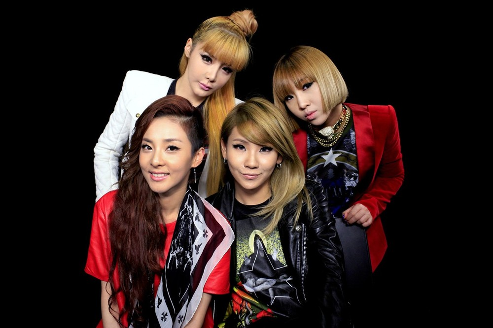 2ne1 cl - 2NE1 Photo (32331833) - Fanpop