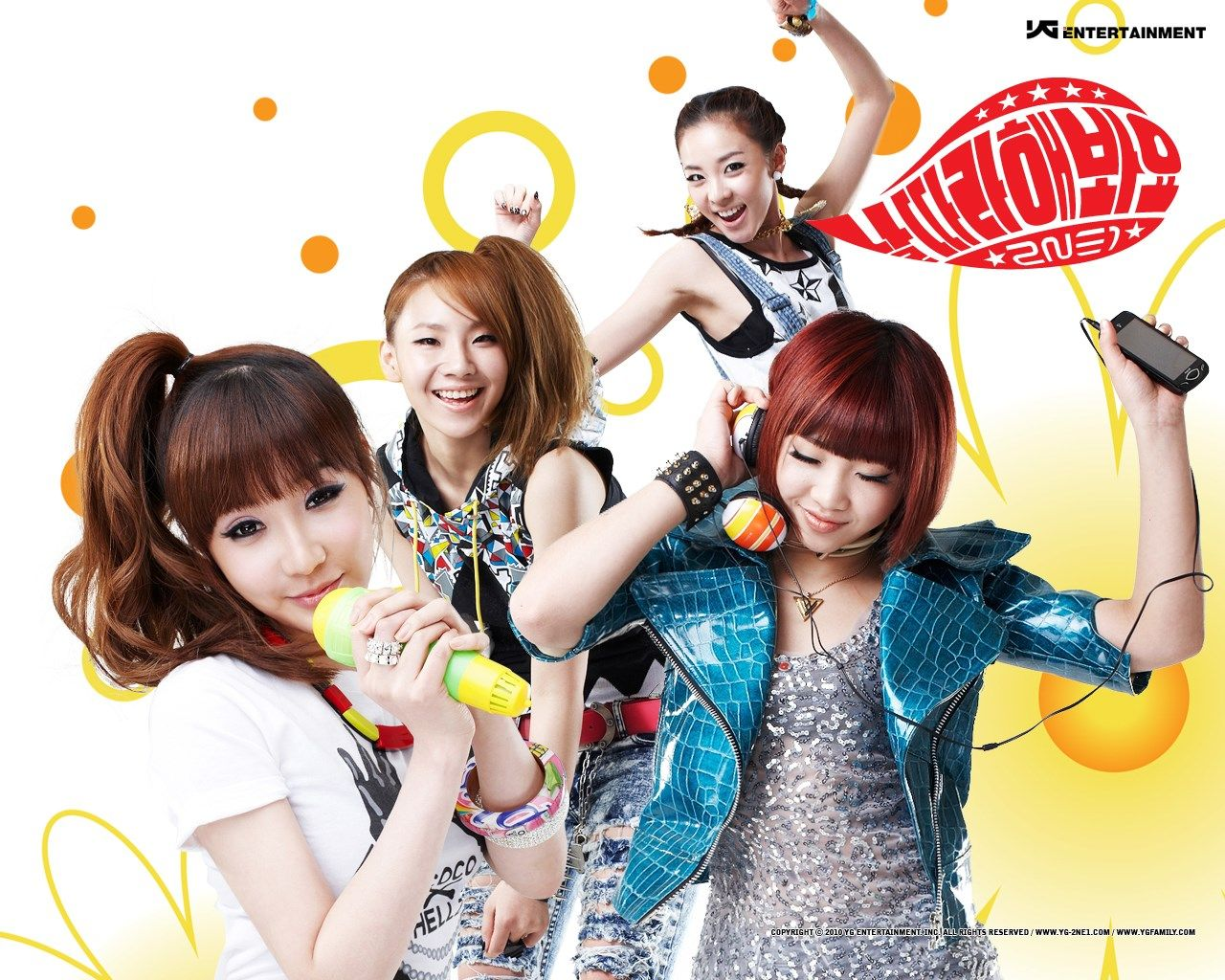 2ne1 : Full HD Pctures   Kpop backgrounds, 2ne1, Full hd pctures
