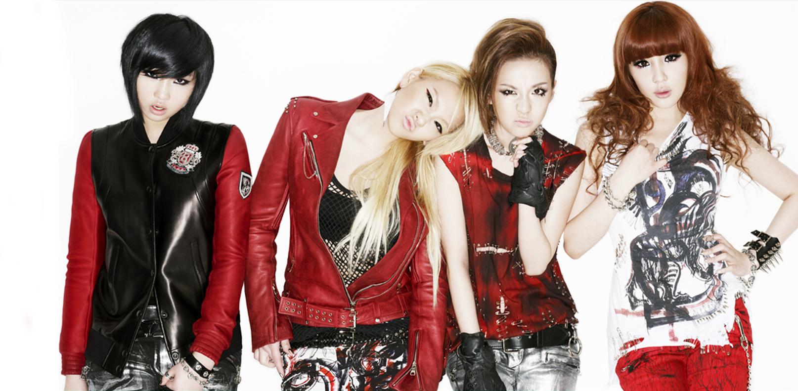#Mnzy #CL #Dara #Bom #2NE1   Modelos, Kpop, Artstas